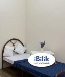 Room Rental in Selangor - Single Room at SS2, Petaling Jaya Easy Access Taman Bahagia LRT   DurianMan Store
