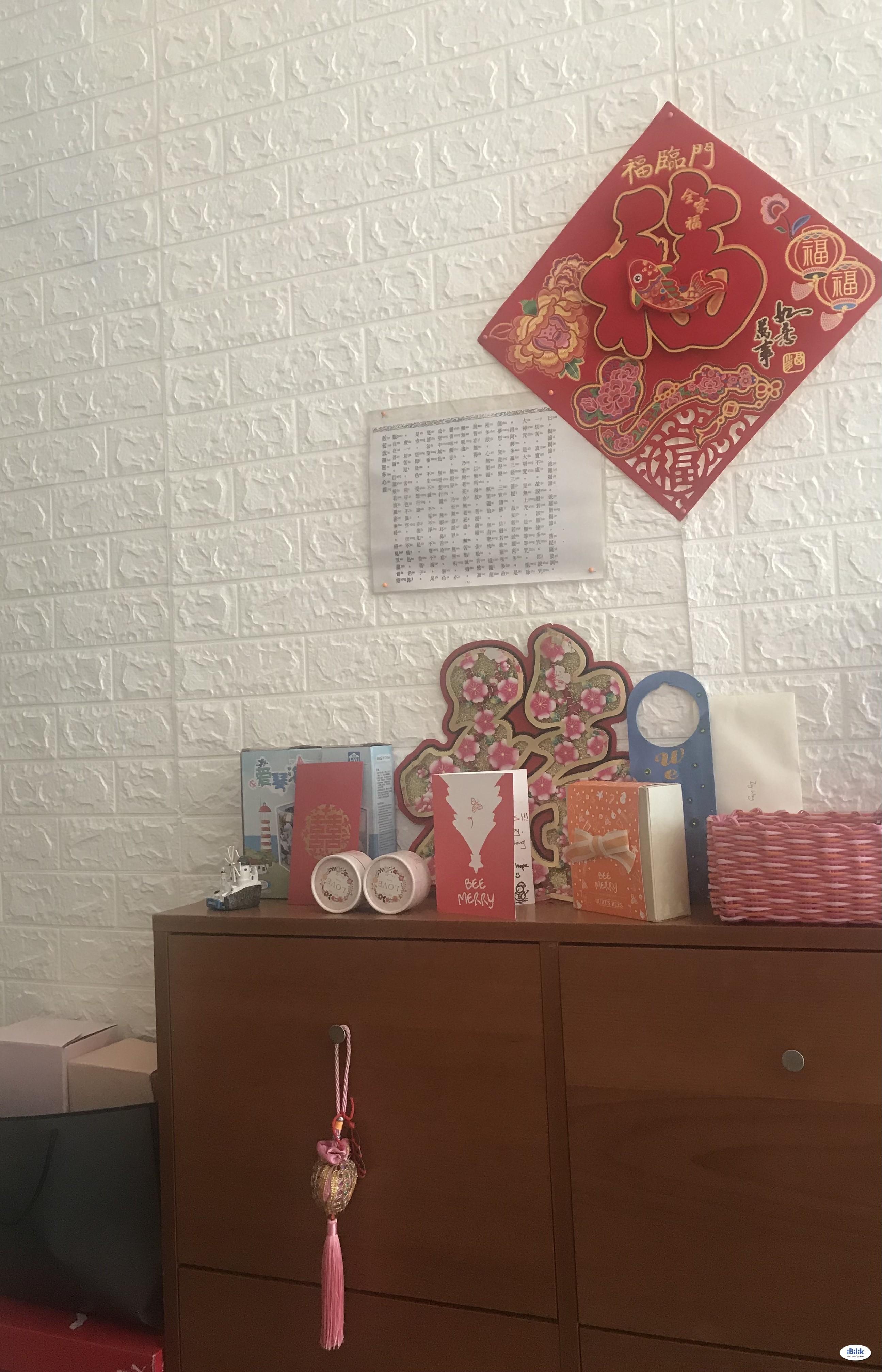 Studio at Empire Damansara, Damansara Perdana