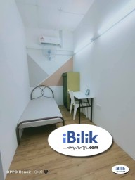 Room Rental in Kuala Lumpur - 🌈 1 Month Deposit Only | Small Room Nearby Taman Mutiara MRT Station 🌈