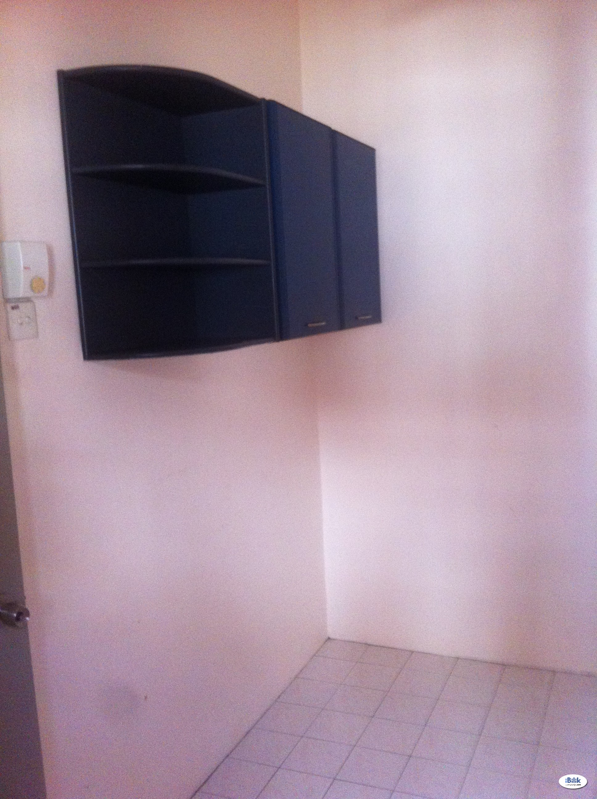 BU2 Small Room available