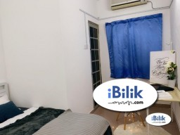 Room Rental in Kuala Lumpur - Zero Deposit 💥 Middle Room at Taman Taynton View, Cheras Nearby  MRT Taman Mutiara 🚇