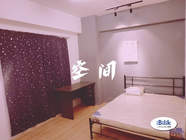 convenience [For students and working adult that want to rent a room in sri petaling]