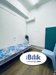 Room Rental in Petaling Jaya - Best Offer Low Deposit. Can be Walking Distance LRT Kelana Jaya!