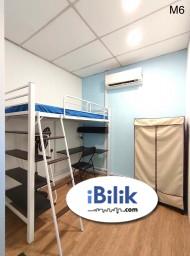Room Rental in  - ✨SINGLE ROOM 🔥🔥WALKING DISTANCE 8meter To 📍📍MRT Kota Damansara /MRT SURIAN📍 Segi College / MUST - GizaMall / Encorp Strand Mall / Sunway Nexis