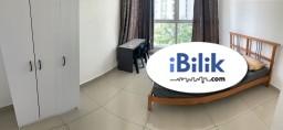 Room Rental in Selangor - Master Room at Mutiara Ville, Cyberjaya