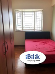 Room Rental in  - Master room at Evergreen Park (31 hougang avenue 7) for rent! Wifi available!