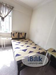 Room Rental in  - Common Room/Novena MRT/Newton MRT/Mount Pleasant MRT/Immediate Available