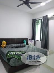 Room Rental in  - Middle Room at Iskandar Puteri, Johor Bahru