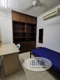 Room Rental in Petaling Jaya - Zero Deposit % Medium Room For Rent at PJS 10, Bandar Sunway