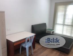 Room Rental in  - Suasana Master Room at Batu Kawan, Seberang Perai