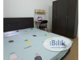 Room Rental in Petaling Jaya - Master Room at PJS 7, Bandar Sunway