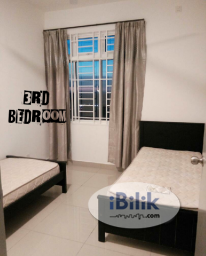 Room Rental in Malaysia - Middle Room at Putrajaya, Selangor