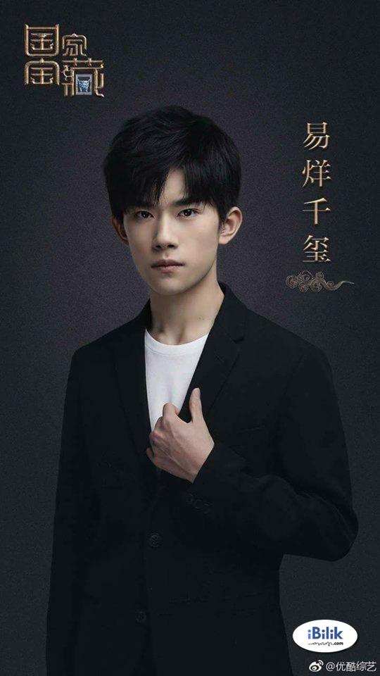 CHONG JIA HAW