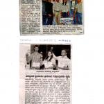 Eenadu, Deccan Chronicle - GoUNESCO