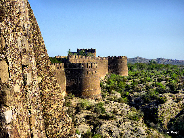 Pakistan's Rohtas Fort: Model Mughal Architecture
