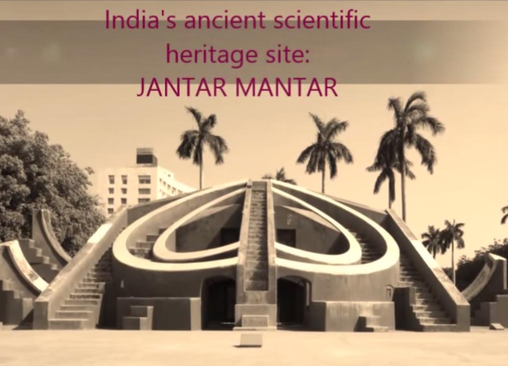 Jantar Mantar Commercial