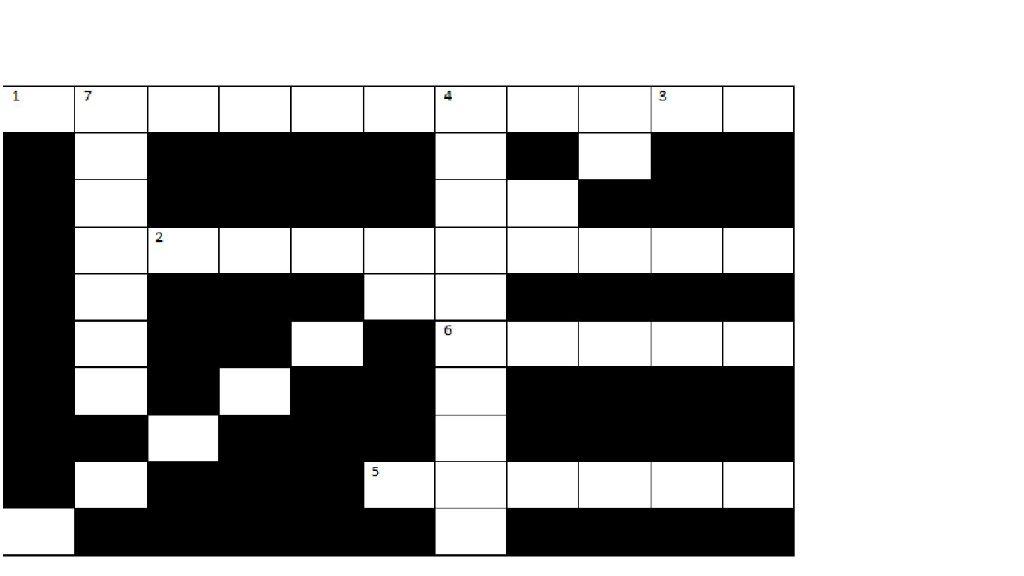 dilli darshan crossword