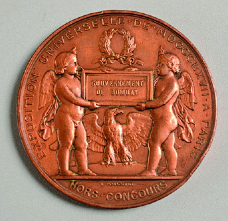 Medal - Exposition Universelle De MDCCCLXVII a Paris (reverse), copper alloy, 1867, Paris