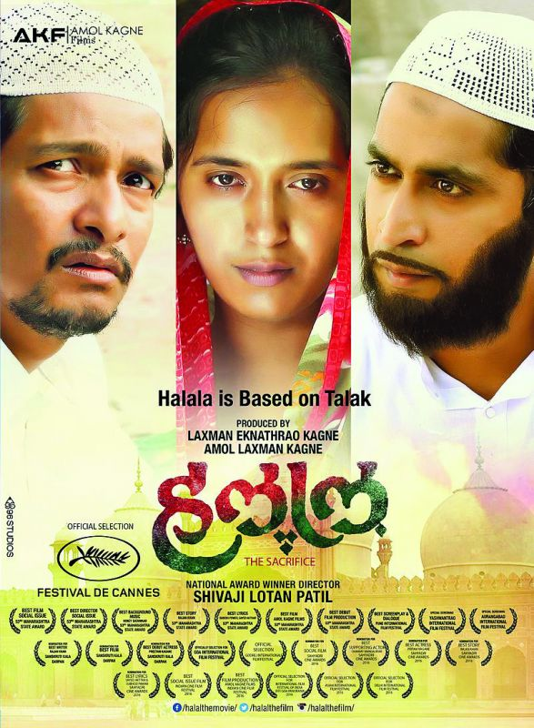 The poster of Halal