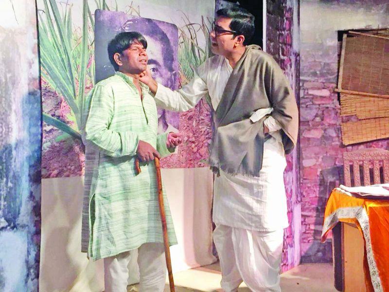 A scene from the play Premchand ke phate joote