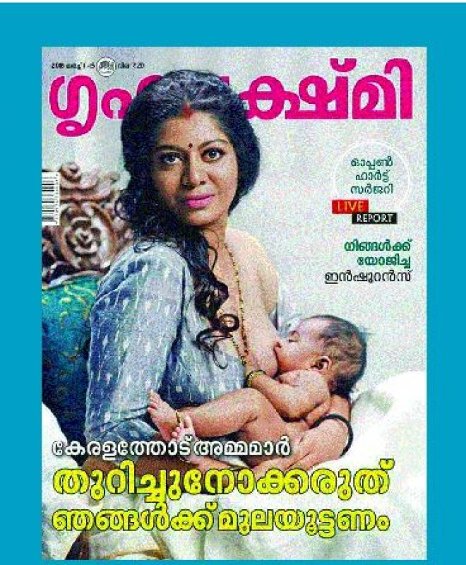 Actor-poet Gilu Joseph breast-feeding a baby on the cover of a Malayalam magazine