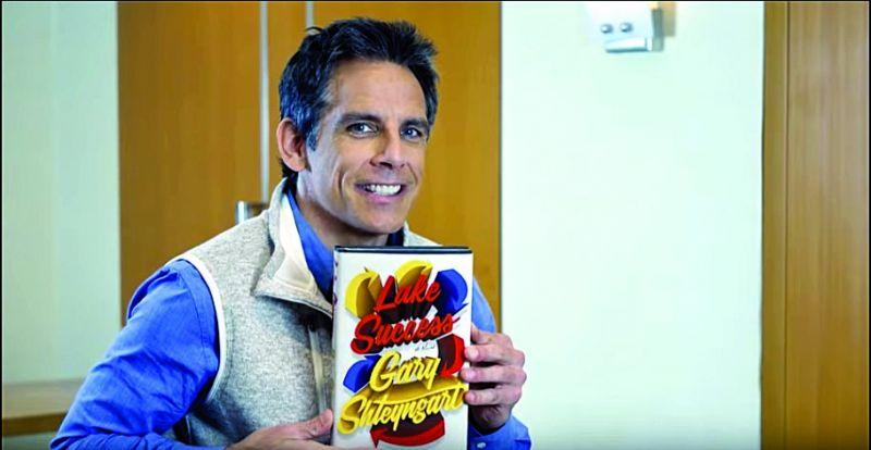 Ben Stiller makes an appearance in a Gary Shteyngart book trailer