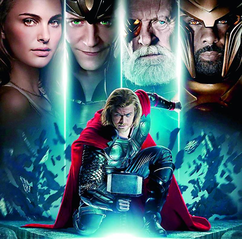 A still from Thor