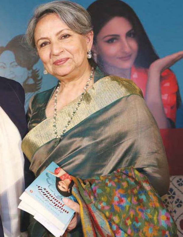 Sharmila Tagore at the event in the city.