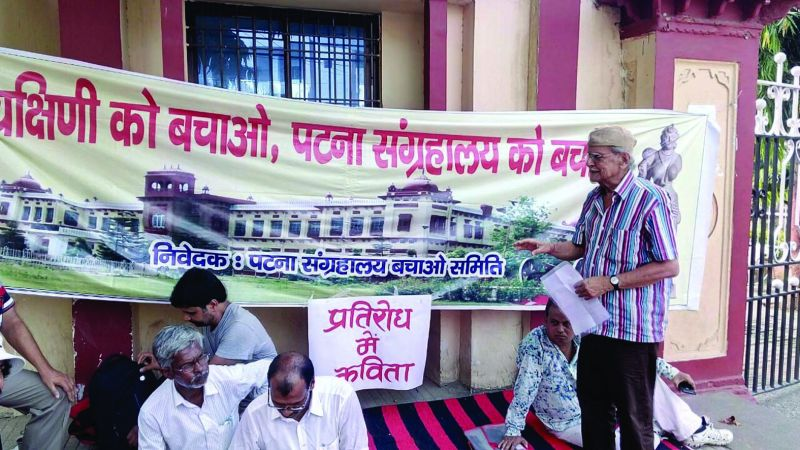Historians and civil society members stage a sit-in against the proposal to shift historical heritage items like manuscripts and sculptures out of Patna Museum.
