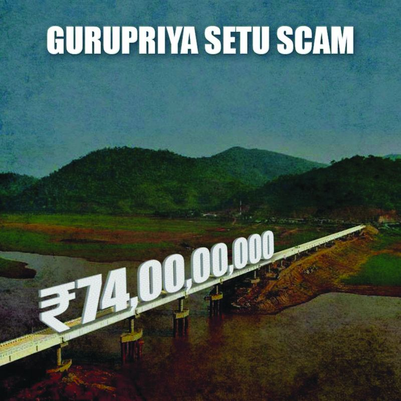 Congress president Niranjan Patnaik's social media campaign to highlight alleged corruption in Gurupriya bridge.