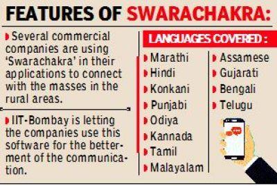 IIT prof develops keyboard app with 12 Indian scripts