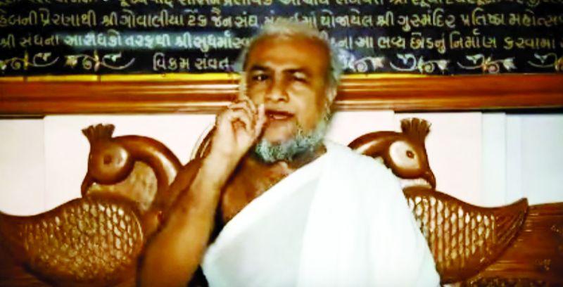 Naypadmasagar Acharya