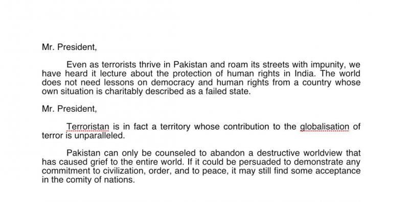 India's reply to Pakistan PM's speech at United Nations General Assembly. (Photo: Twitter @AkbaruddinIndia)