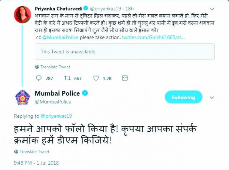 Mumbai Police's response to Priyanka's tweet.