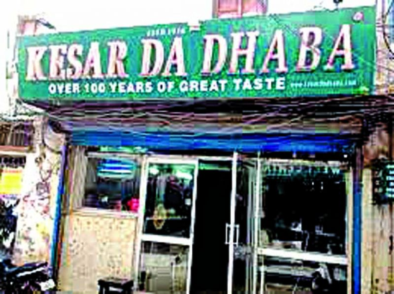 Amritsar's iconic dhaba where the delicious non vegetarian thali is a must try.