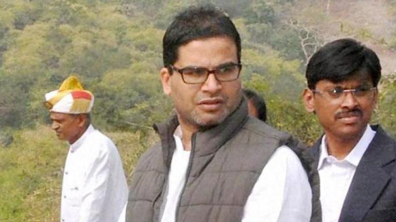 Prashant Kishor (Photo: PTI)