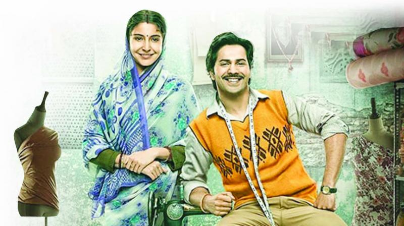 Still from the movie Sui Dhaaga
