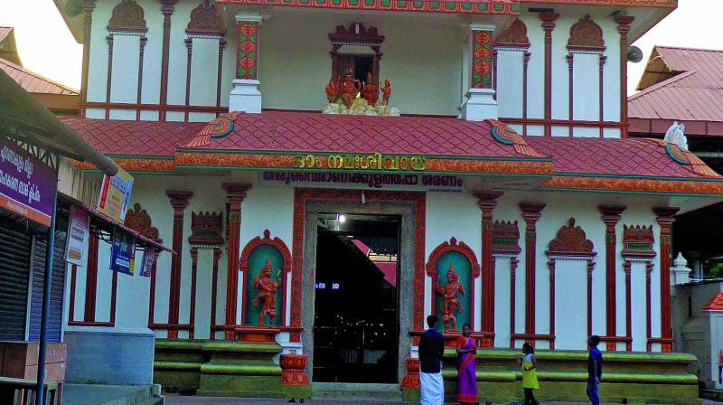 Thiruvairanikulam Mahadeva Temple
