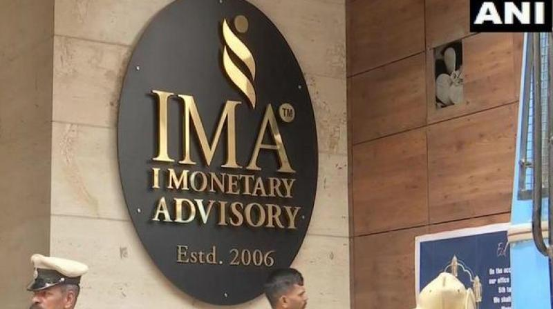 Karnataka government had constituted an 11-member Special Investigation Team (SIT) to probe the alleged fraud by the IMA, which has an estimated Rs 200 crore investment of Muslim women alone. (Photo: ANI)