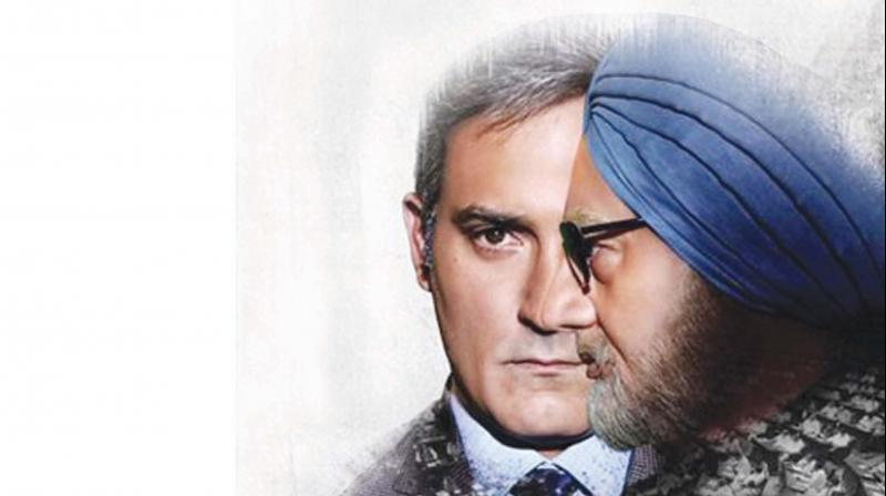 Still from the movie The Accidental Prime Minister