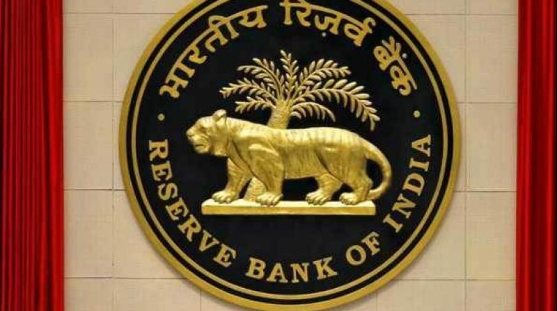The Reserve Bank of India. (Photo- PTI)