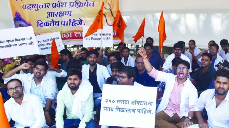 File photo of protesting Maratha students.