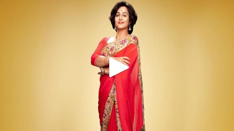 Shakuntala Devi first look. (Photo: Instagram)