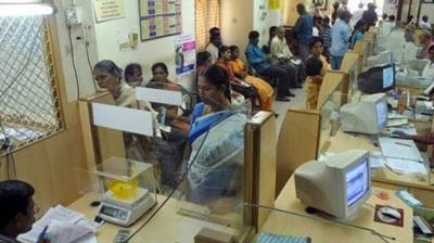 Co-op depositors can now claim up to Rs 5 Lakh from bank