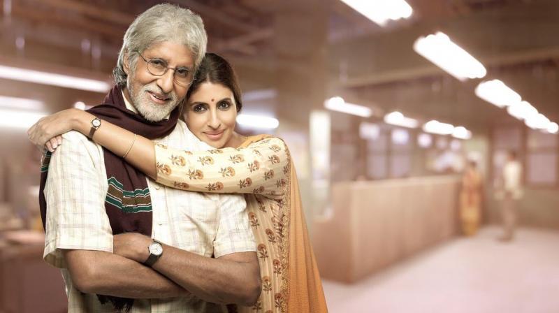 Still of Shweta Bachchan Nanda and Amitabh Bachchan from their advertisement.