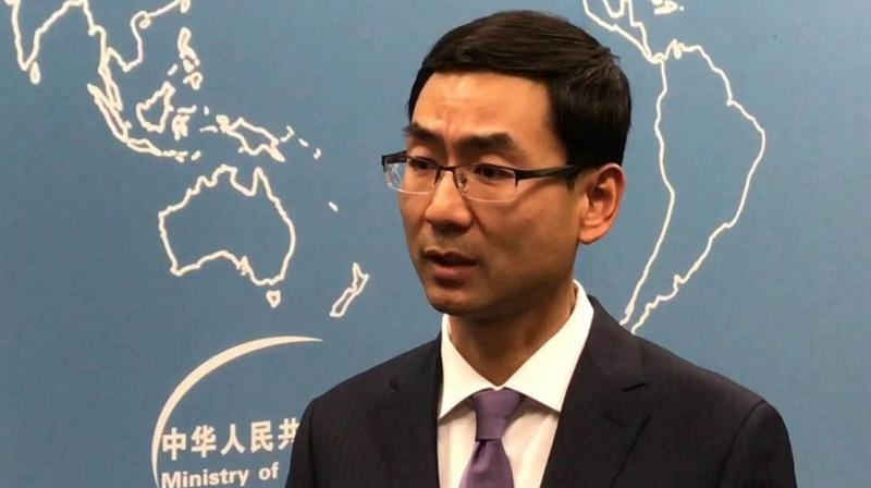 Chinese Foreign Ministry spokesman Geng Shuang  (Photo: YouTube)