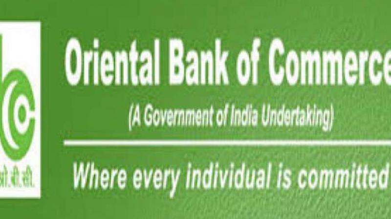 The bank said the new MCLR rate will take effect from December 11. (Photo: PTI)