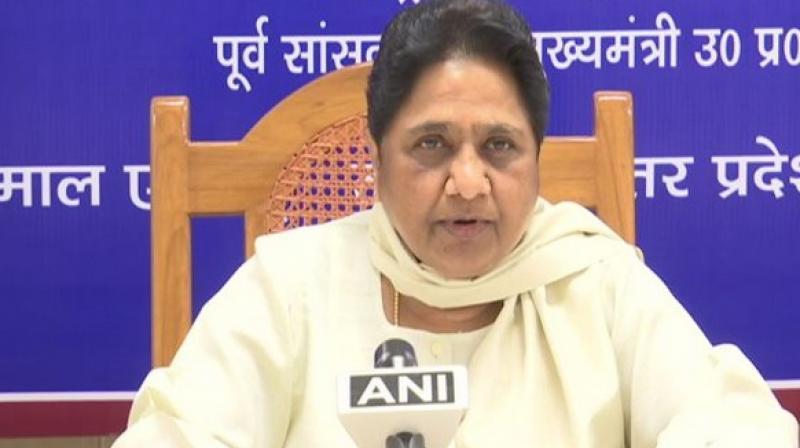 Bahujan Samaj Party (BSP) chief  Mayawati (Photo: File)