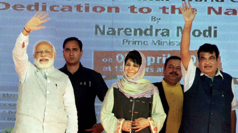 Prime Minister Narendra Modi with J&K Chief Minister Mehbooba Mufti (Photo: File/PTI)