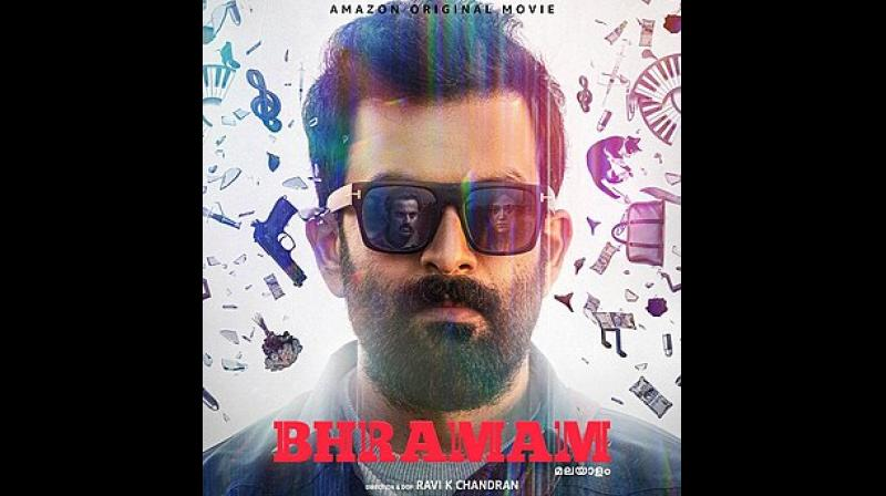 Movie poster of Brahmam. (Photo: Wikipedia)